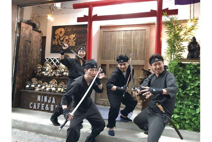 忍者 カフェ 浅草