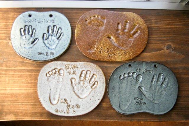 甲賀・信楽の赤ちゃん手形