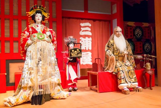 箱根の伝統芸能
