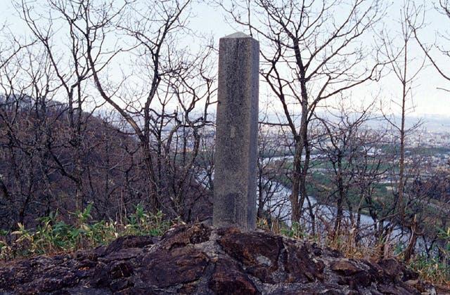 近文山国見の碑