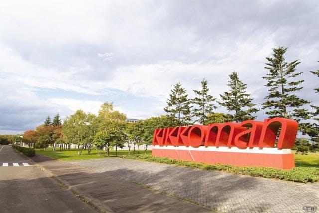 北海道キッコーマン