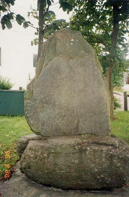 角田弟彦の歌碑
