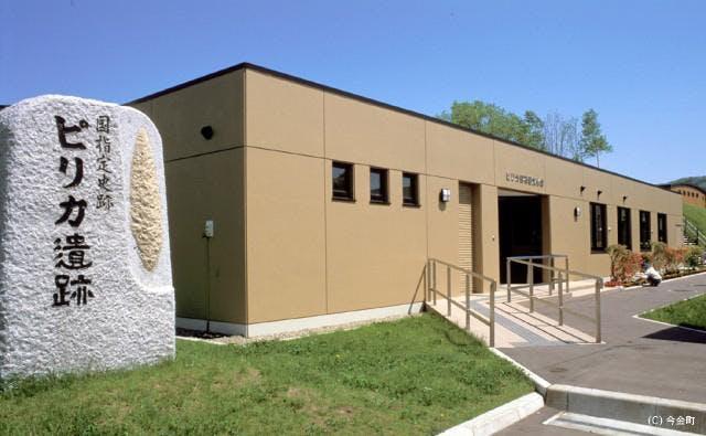 ピリカ旧石器文化館