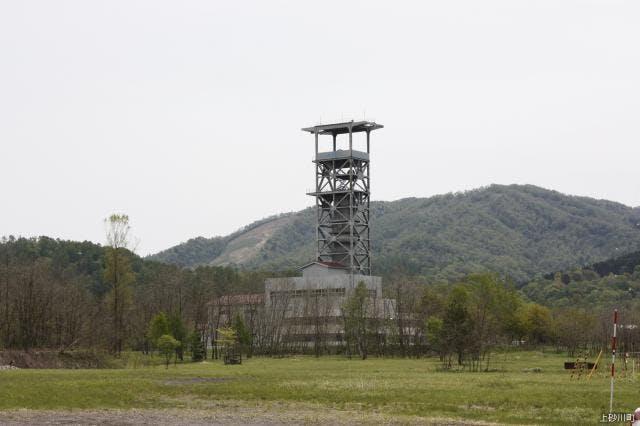 旧三井砂川炭鉱中央立抗