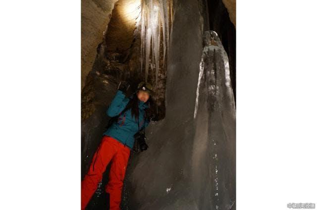 冬季鍾乳洞内の様子(2)