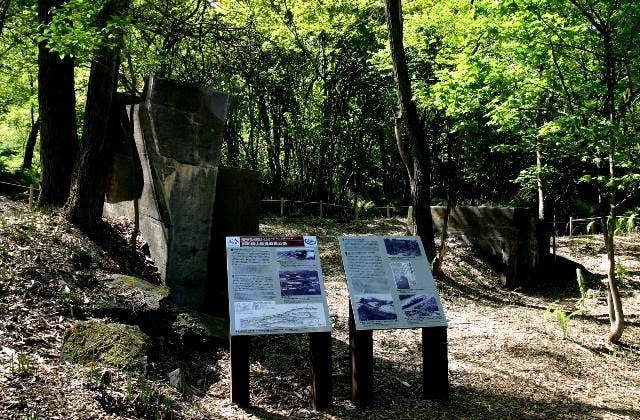 昭和新山鉄橋遺構公園