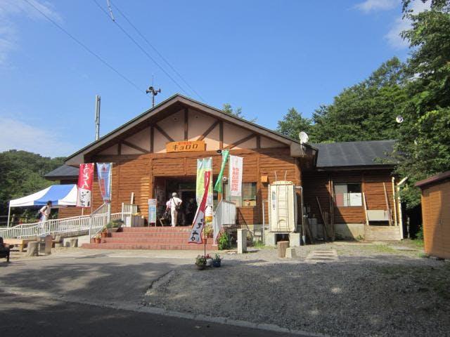森の物産館キョロロ