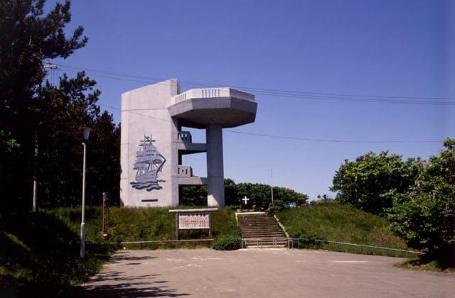 高山展望台