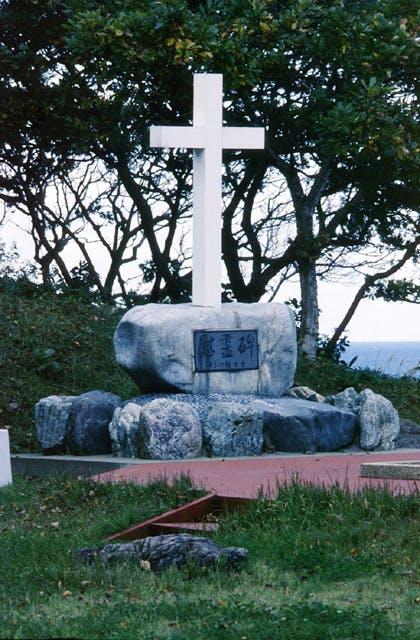 チェスボロ-号遭難記念碑