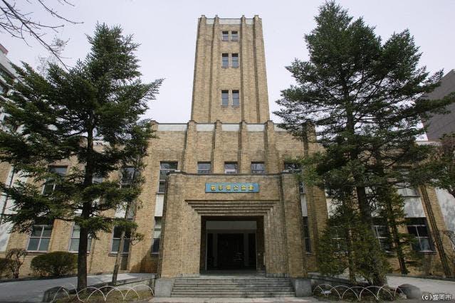 岩手県公会堂