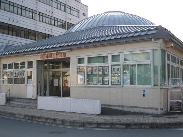 郷土資料館2