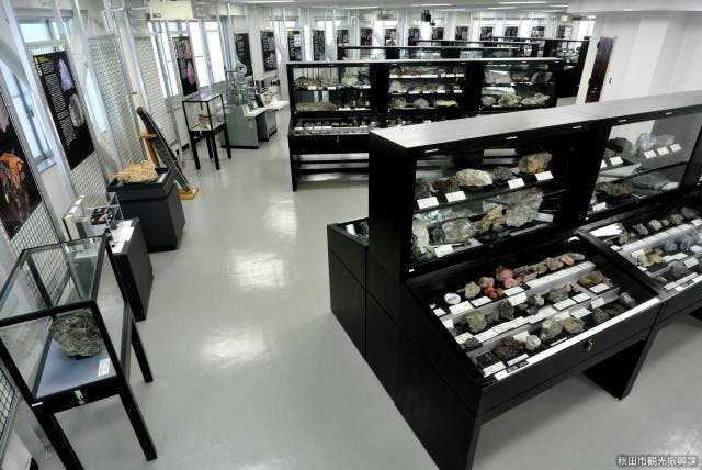 秋田大学大学院国際資源学研究科附属鉱業博物館