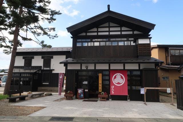 一般社団法人増田町観光協会