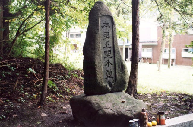 本多上野介正純公の墓碑