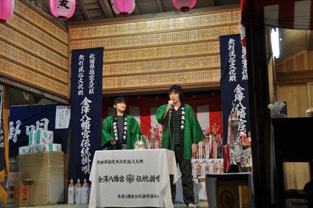 金澤八幡宮奉納伝統掛唄大会