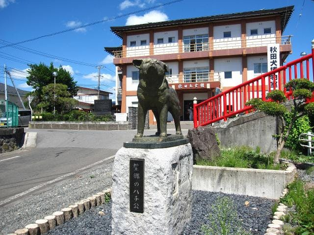 望郷のハチ公像
