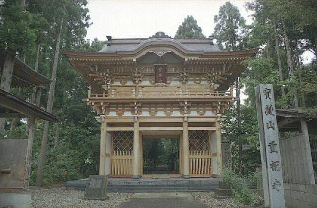 宝蔵山重福寺