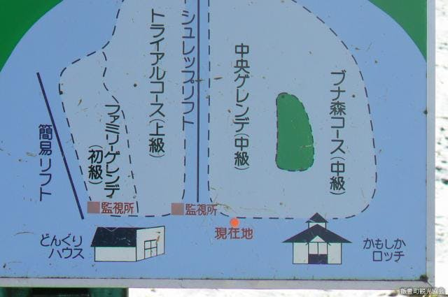 手ノ子スキー場 コース