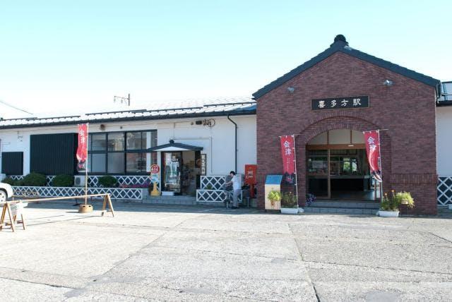 喜多方駅観光案内所