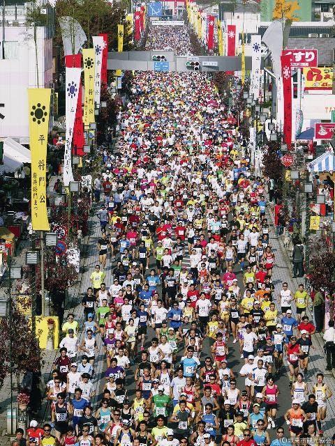 坂東市いわい将門ハーフマラソン