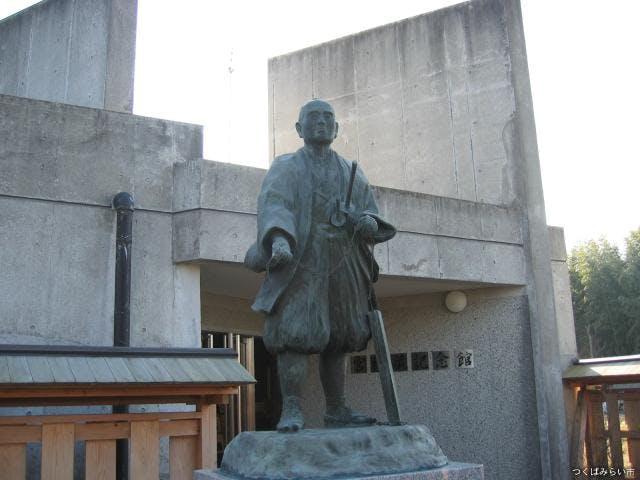 間宮林蔵記念館