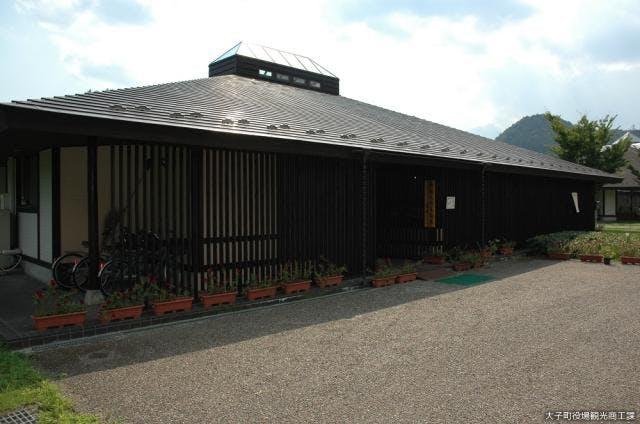 奥久慈茶の里公園2