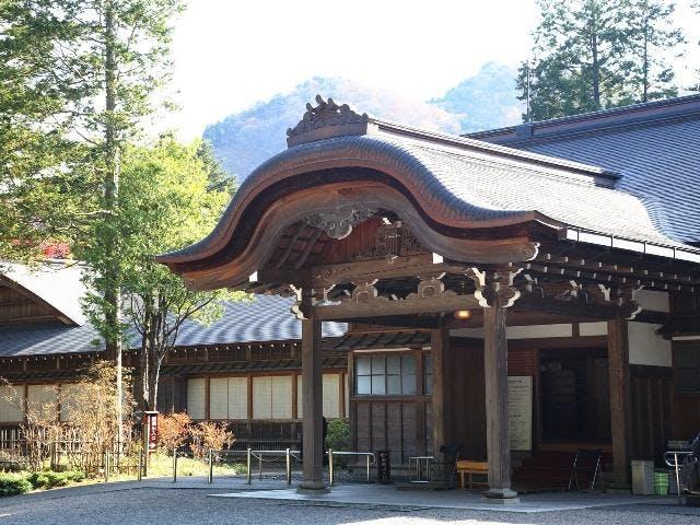 旧タ母澤御用邸