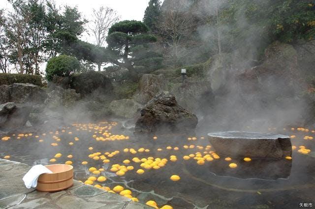 冬至の特別温泉「ゆず湯」 (普段は通常の温泉になります。)