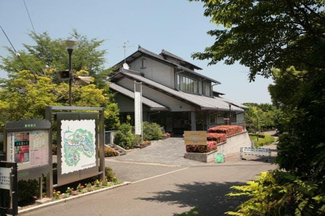 染色工芸館