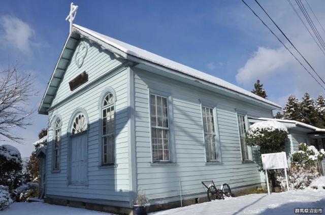 旧日本基督教団沼田教会紀念会堂