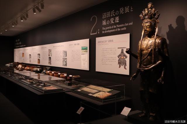 沼田市歴史資料館2