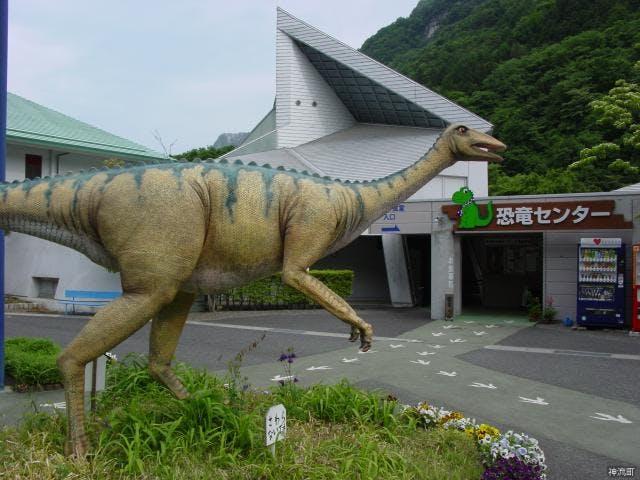 恐竜センター外観