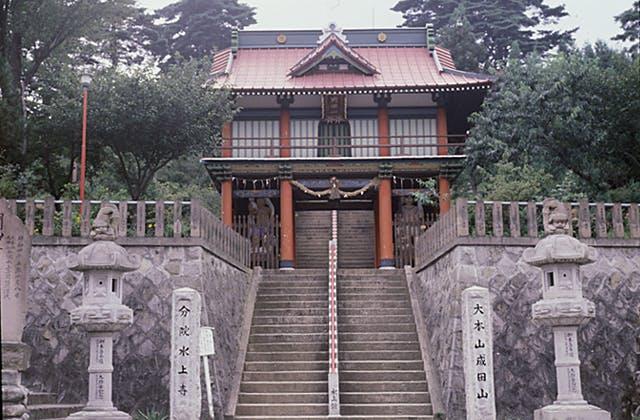 成田山水上寺