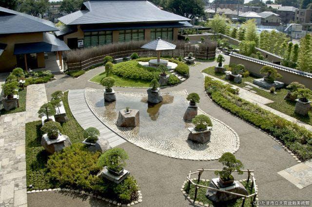 大宮盆栽美術館
