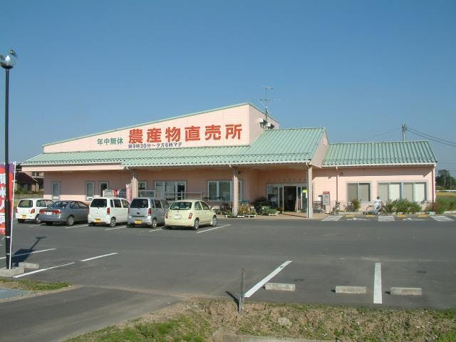 大里農産物直売所
