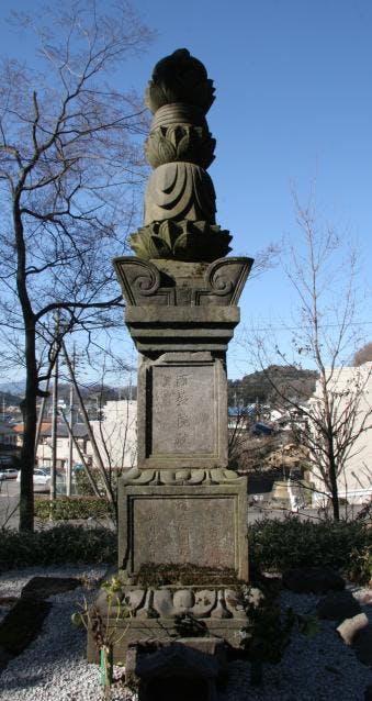 中山信吉の墓