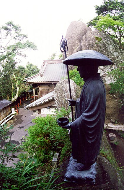 三石山観音寺