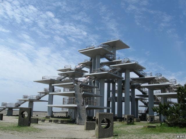 明治百年記念展望塔