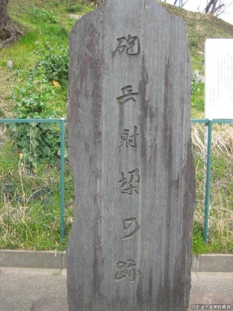 ルボン山の碑
