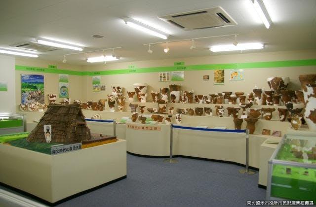 東久留米市郷土資料室