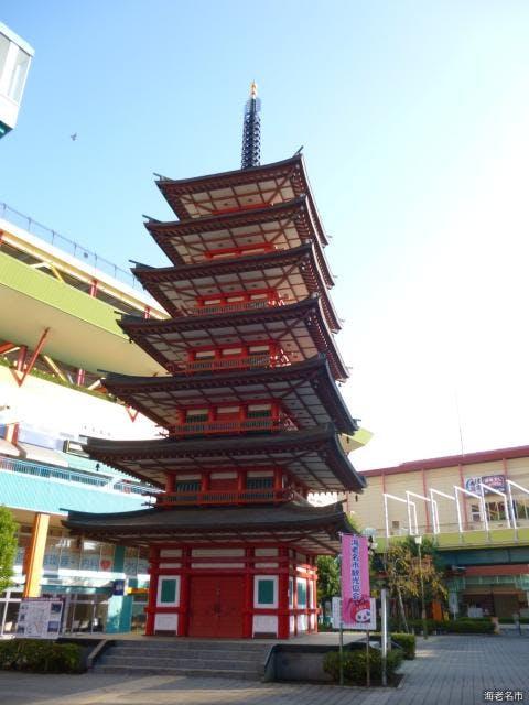 観光シンボルモニュメント「七重の塔」