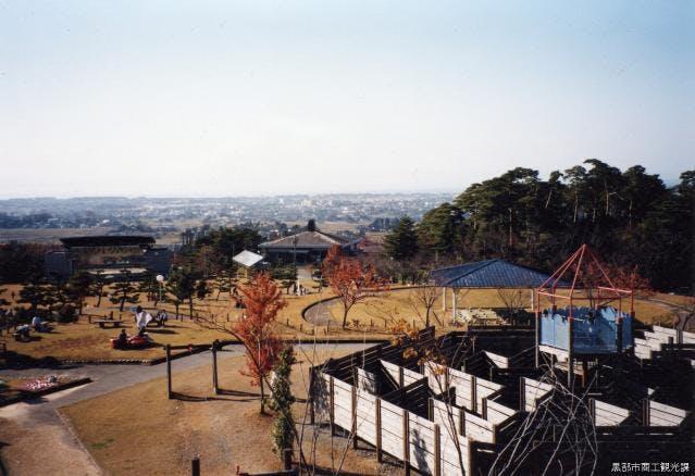 宮野運動公園