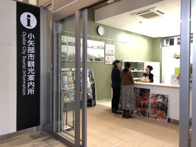 石動駅観光案内所