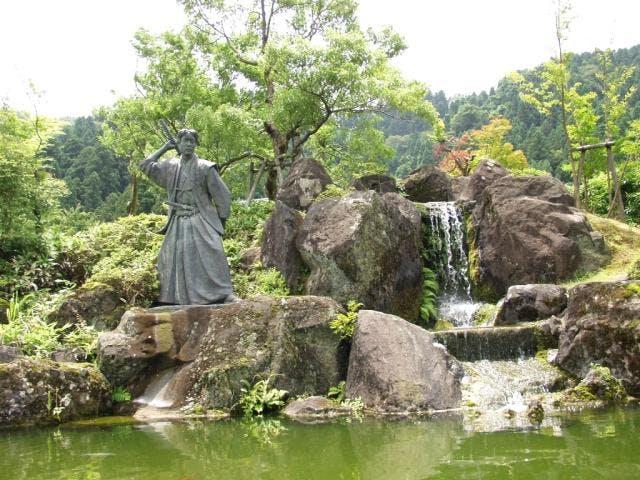 小次郎公園
