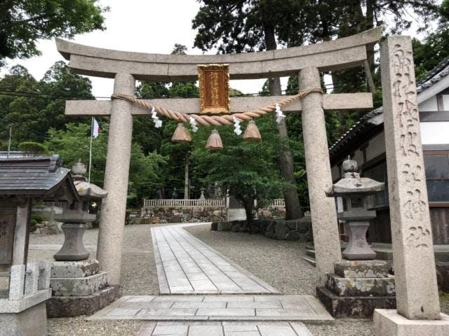 佐伎治神社