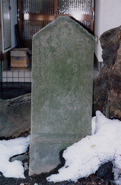 飯田河原合戦供養碑