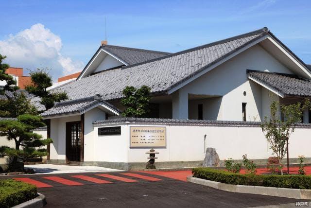 神戸町日比野五鳳記念美術館
