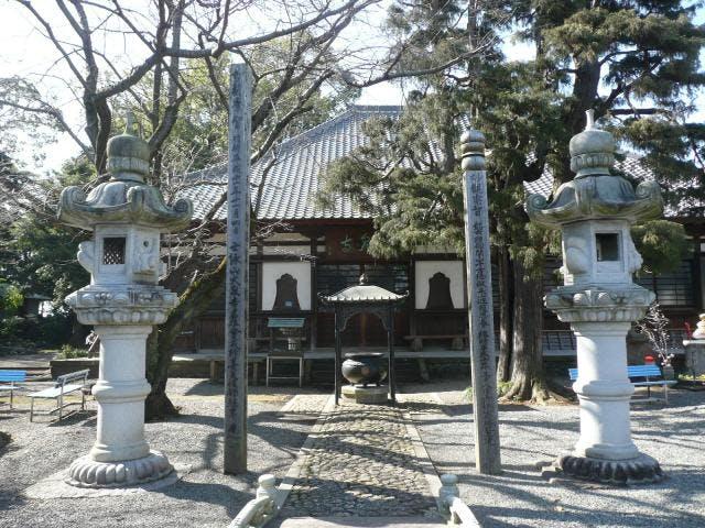 阿野全成・時元の墓(大泉寺)