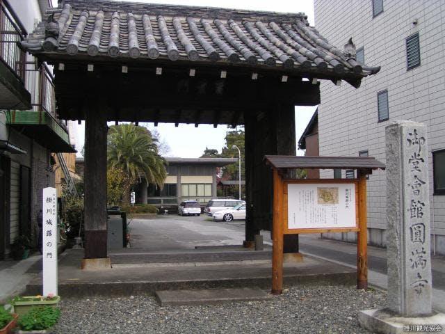 蕗の門(円満寺)