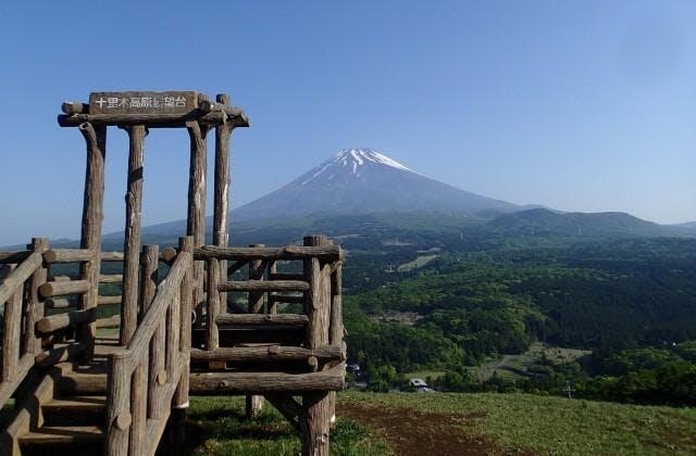 十里木高原展望台からの富士山